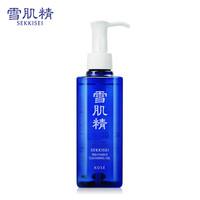 雪肌精 SEKKISEI 柔护洁肤油160ml(卸妆油  温和无刺激 洁面)