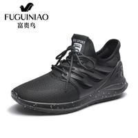 富贵鸟(FUGUINIAO)男鞋运动鞋跑步鞋系带跑鞋轻便休闲鞋S803259 黑色 42