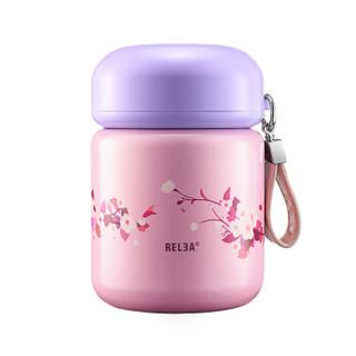 物生物(RELEA)焖烧杯便携小型保温桶闷烧罐女学生便当盒餐盒上班族316不锈钢饭盒800ML 糖豆樱花粉