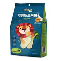 禾泱泱(Rivsea)寶寶零食稻鴨米餅無添加食用鹽與白砂糖磨牙餅干蔬菜味50g(2片x16袋) *7件
