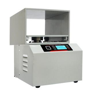 优玛仕 (U-MACH) U-YPY220压平机财务会计凭证票据纸张档案资料A4电动液晶压平机