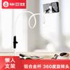 毕亚兹 懒人支架 手机支架 床上床头桌面支架 直播 软管架子 适用于3-5.5英寸手机 1米 C23-黑