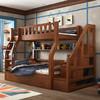 精冠 美式儿童床上下床实木高低床双层床多功能带护栏成人上下铺两层