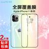 苹果iPhone11pro max/xs max钢化膜全屏高清防指纹全玻璃覆盖防爆防刮耐磨手机贴膜无白边