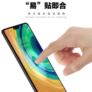 朗客华为Mate30钢化膜mate30 5G手机全屏覆盖保护膜huawei高清曲面无白边防指纹全身贴膜