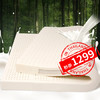 THAIAO泰国原产乳胶床垫 泰奥系列85D密度床褥子200*150*7.5cm