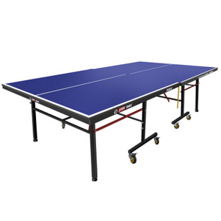 红双喜DHS 新款专业移动折叠乒乓球桌 标准比赛乒乓球台TK2019(赠一付乒乓球拍、乒乓球、网架)