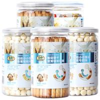 贝兜猴菇系列:炭烧棒*2+小馒头*2+饼干*1  五罐礼盒