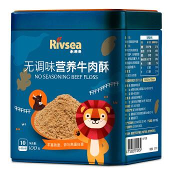 88VIP:禾泱泱 宝宝零食营养牛肉酥 100g