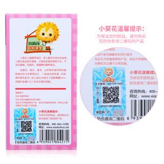 葵花药业 小葵花金银花颗粒80g(4克/袋×20袋)装