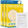 纽因贝(NEWYERBAY)婴儿肚脐贴 新生儿宝宝防水护脐贴 儿童透气游泳洗澡贴 10片装*3盒
