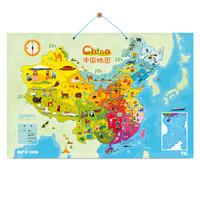 TOI木质磁性中国地图拼图儿童玩具3-4-6-8岁女孩男孩画板白板 中国地图磁拼图+写字板(60*40cm)
