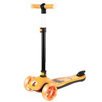鑫奥林(XINAOLIN)儿童滑板车1-2-3-6岁加宽闪光轮可折叠小孩宝宝摇摆滑步车三轮踏板车平衡车 088橙色