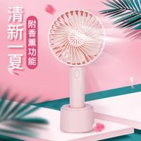 臻邦 ZHENBANG 香薰小风扇 手持 USB充电锂电池户外室内两用 可滴驱蚊精油 粉色