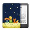 纳图森(Natusun)适配2019版全新Kindle青春版亚马逊电子书阅读器 658元入门升级款彩绘电纸书保护套 小王子
