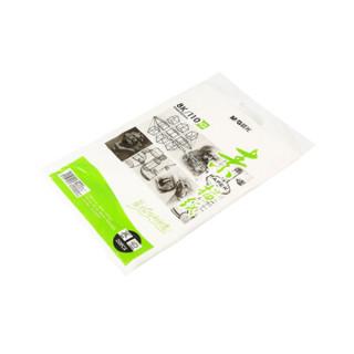 晨光(M&G)文具感悟生活系列8K/110g美术绘画专用素描纸铅画纸 20页/包APYMV268
