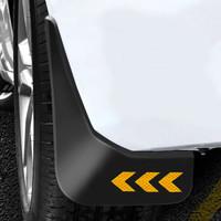 博尔改 起亚挡泥板 挡泥板带反光标款 起亚智跑佳乐速迈狮跑赛拉图 KX3 KX CROSS K3 K3S 前后轮挡泥板 定制