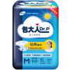 包大人Dr.P 成人纸尿裤中号 M10片 日用老年人产妇尿不湿(腰围:70cm-110cm)