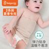 贝瑞加Babyprints婴儿肚围护肚脐围新生儿宝宝护脐带 护肚子神器保暖春秋季 棕色+绿色2件装 单层24cm