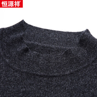 恒源祥 羊毛衫 针织衫男装纯色羊毛衫秋冬季半高领毛衣 15001006 黑色 180/96A
