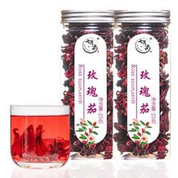 七月尚玫瑰茄花茶 25g*2罐装