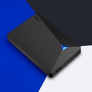 忆捷(EAGET)320GB USB3.0移动硬盘G20 2.5英寸文件数据备份存储安全高速防震黑色