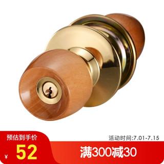 飞球(Fly.Globe)球形锁室内卧室门锁榉木球锁 FQ-5831WD
