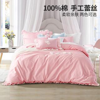 MENDALE 梦洁家纺 DreamCoCo 床上用品 纯棉素色蕾丝绣花四件套 全棉床单被套 梦幻芭蕾 粉 1.5m床 200*230cm