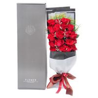 世纪奥桥 19朵红玫瑰 情人草 米兰 鲜花速递 生日礼物 花束礼盒 家庭鲜花 送女友