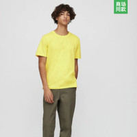 UNIQLO 优衣库 422990 SUPIMA COTTON圆领短袖T恤