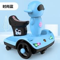 imybao 麦宝创玩 儿童电动双驱平衡车