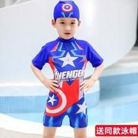 红耳兔儿童泳衣男女童连体卡通夏季防晒服儿童连体泳装 五角星-蓝色 L