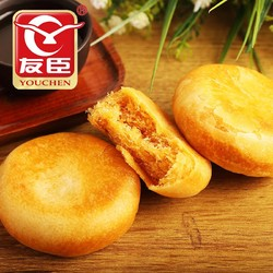 友臣 金丝肉松饼3枚/ 果粒吐司 2枚