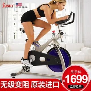 美国SUNNY 动感单车家用静音运动减肥器材健身车室内脚踏自行车22KG大飞轮 SF-A4100