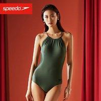 Speedo/速比涛 全新咏叹调系列 女子大露背连体泳衣