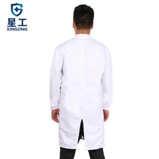 星工(XINGGONG)男女长袖白大褂 医用学生实验室食品卫生工作服搬运工劳保服 L码