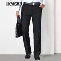 凯撒 KAISER 西裤男2019夏季新款商务正装男士裤子薄款长裤直筒宽松大码 SPL01黑色 29(2尺2)