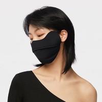 BANANA UNDER 蕉下 UPF50+ 防紫外线口罩 *2件