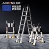 奥鹏 梯子伸缩家用升降铝合金梯工业单侧楼梯加厚人字梯消防梯折叠梯八步工程梯多功能2.9+2.9=直梯5.8米