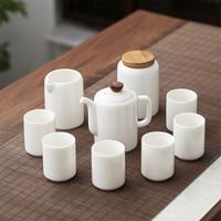 领艺白瓷功夫茶具套装整套家用现代简约陶瓷茶壶茶杯茶叶罐泡茶器 润系列礼盒装