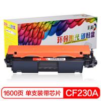 京东PLUS会员:彩格 CF230A 硒鼓 粉盒带芯片 *4件