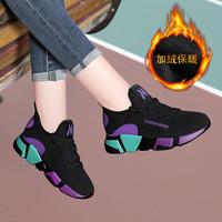 莱卡金顿 LAIKAJINDUN 女士韩版时尚百搭系带拼色运动跑步休闲鞋 6571-1 紫色(加绒) 39