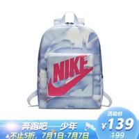 耐克(NIKE) 儿童 双肩包 书包 休闲包 小学生 背包 CLASSIC 运动包 BA6189-085足球灰色小号