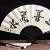极度空间 扇子折扇男 纸扇子中国古风复古典创意礼品生日礼物送朋友送老外 上善若水