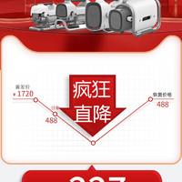 徕本 智能高压洗车机 220V
