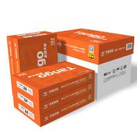 TANGO 天章 新橙天章 A4复印纸 80g 500张/包 5包整箱装(2500张)