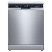 SIEMENS (SIEMENS) 独立式家用洗碗机 晶蕾烘干 高温除菌 家居互联 大容量 12套 SJ256I16JC