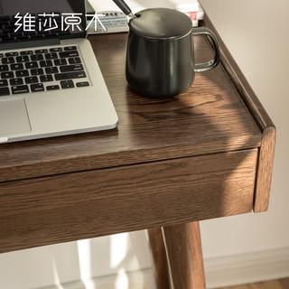 维莎 s0255 全实木化妆桌学习桌
