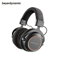 beyerdynamic 拜亚动力 Amiron wireless copper 阿米罗 头戴式 蓝牙耳机