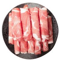 汇柒鲜 无添加羔羊肉卷/肥牛卷组合 *3件